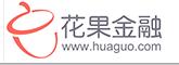 花果金融通过可信网站认证树立行业标杆