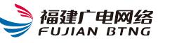 福建广电网络集团股份有限公司