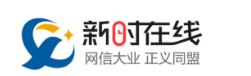 河北微宝网络科技有限公司