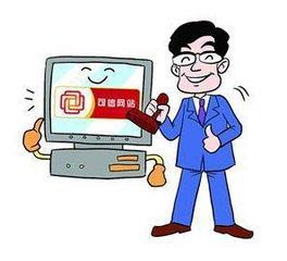可信网站认证是强制的吗?企业网站必须要办理吗?
